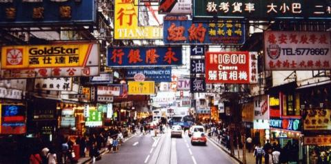 Desafios e oportunidades para fazer sucesso no mercado chinês
