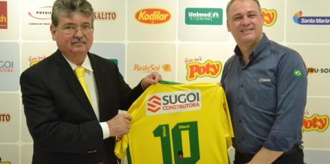 Mirassol FC lança campanha e novo patrocinador
