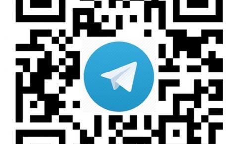 Telegram atualiza e permite até 200 mil participantes em um grupo