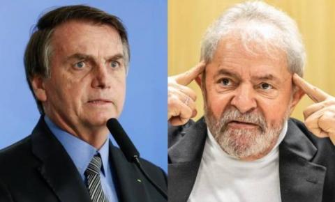 Bolsonaro diz que Lula tem o direito de seguir preso: 'Quer ficar, fica'