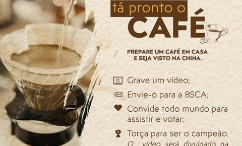 BSCA lança competição para estimular preparo de café coado na China
