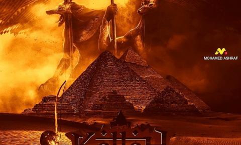 Banda KATTAH divulga a capa e nome oficial de seu novo álbum