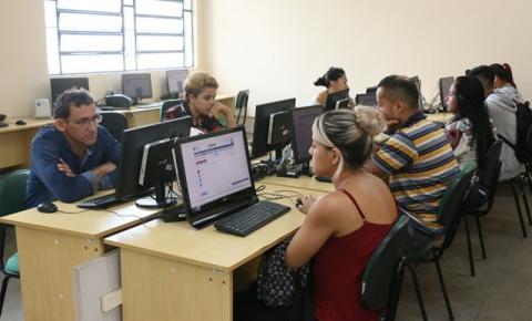Provão Eletrônico volta a ser aplicado a partir de segunda-feira (24/08), em Manaus